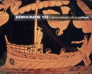 D-Culture-D103